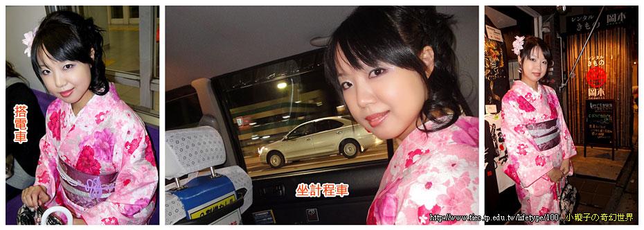2010-11-01-32a.jpg